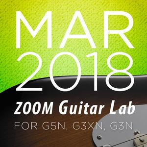 GUITAR LAB UPDATE (March 2018)   Zoom